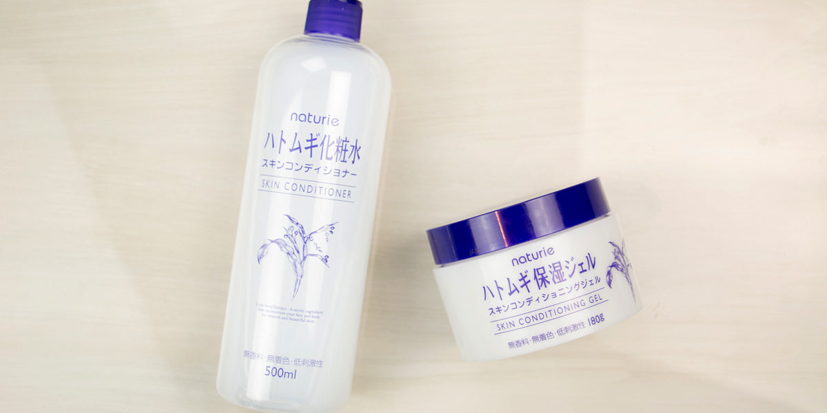 JBeauty Routine: Naturie Skin Conditioner & Skin Conditioning Gel Review