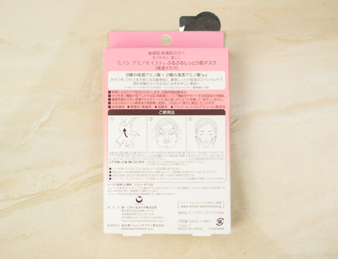 Minon Amino Moist Essential Sheet Mask