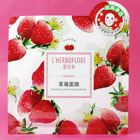 L'Herboflore Strawberry Glowing Hydromask