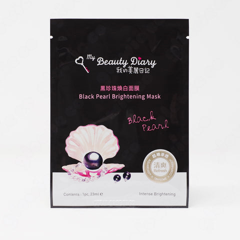 My Beauty Diary Black Pearl Brightening Sheet Mask