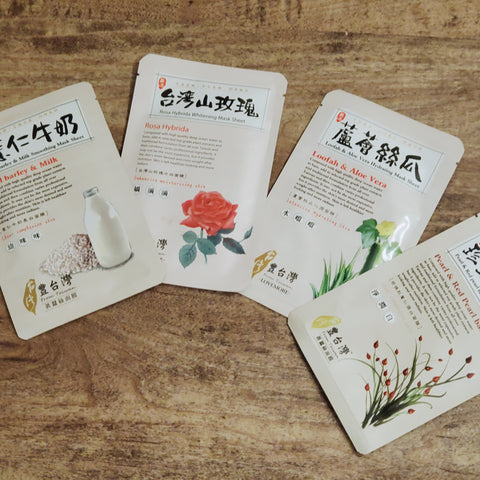 Taiwanese skincare brand Lovemore is known for their silk sheet masks.