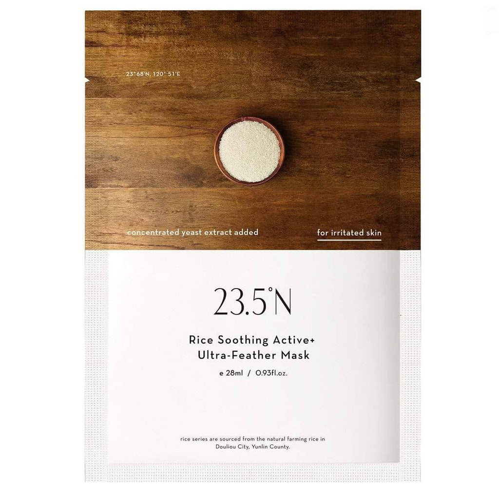 23.5°N Rice Soothing Active+ Ultra-Feather Mask