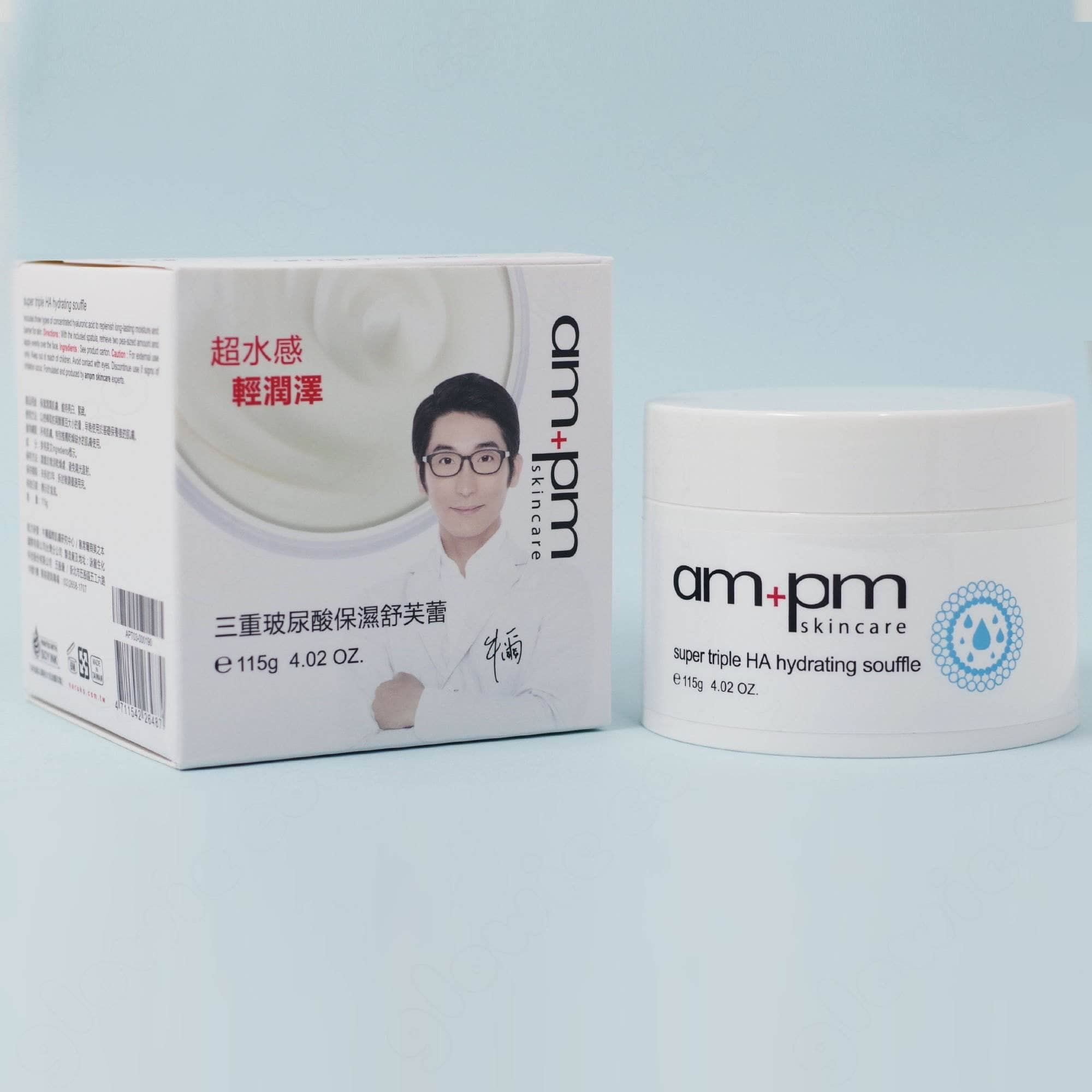 AM+PM Triple HA Hydrating Souffle