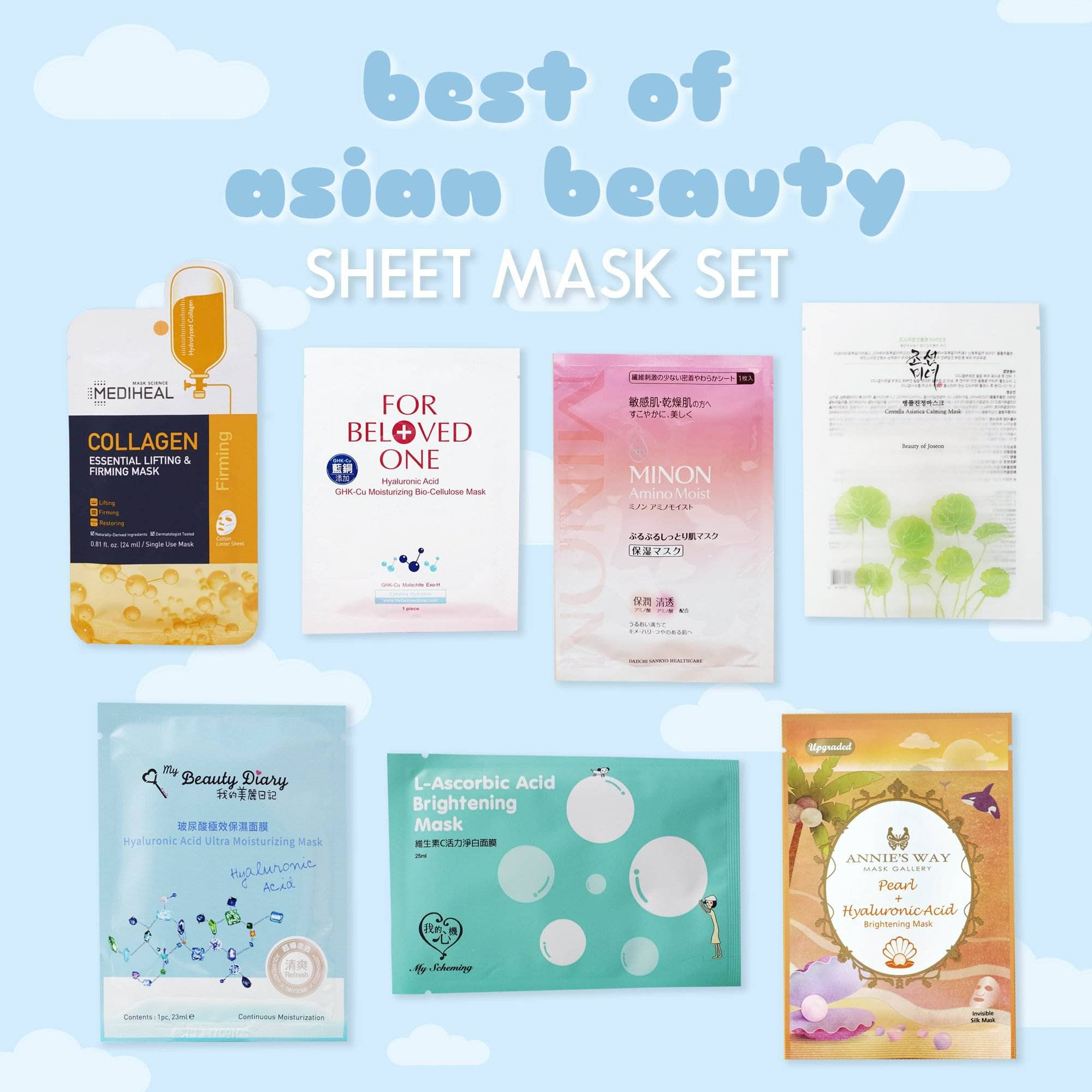 ✨ Glowie Co Best of Asian Beauty Sheet Mask Set ($32 value) ✨