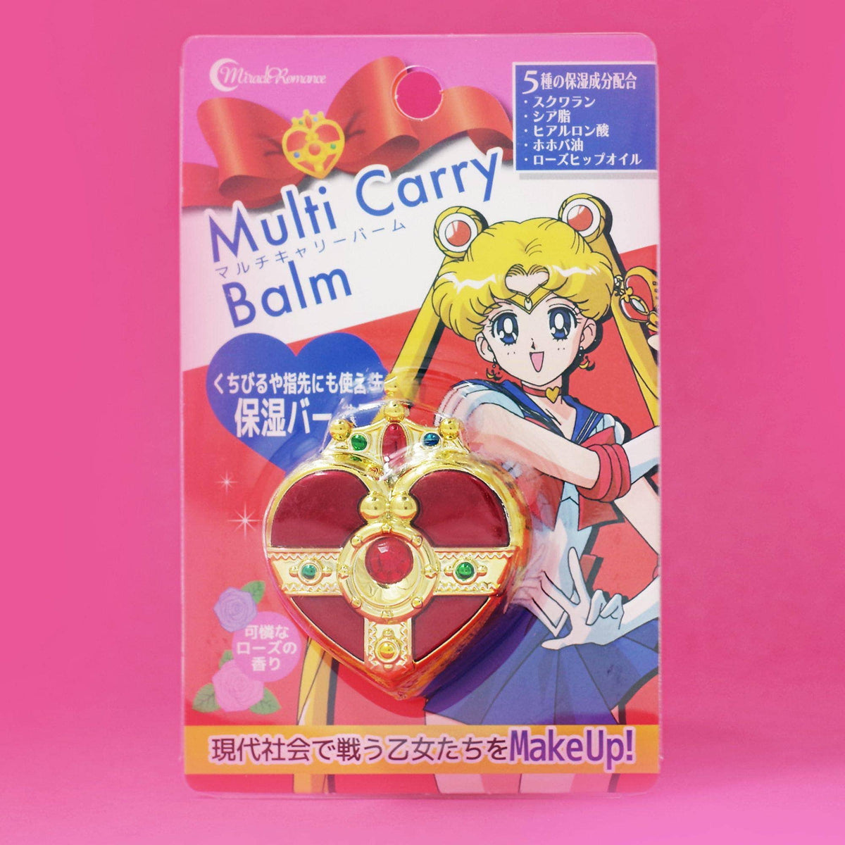 Creer Beaute Sailor Moon Multi Carry Balm Cosmic Heart Compact