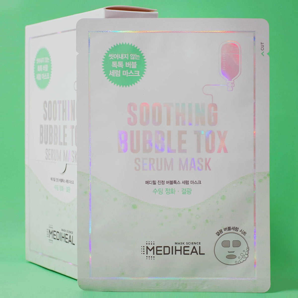 MEDIHEAL SOOTHING BUBBLETOX SERUM MASK, 10 sheets, 0.61 fl.oz (18ml)