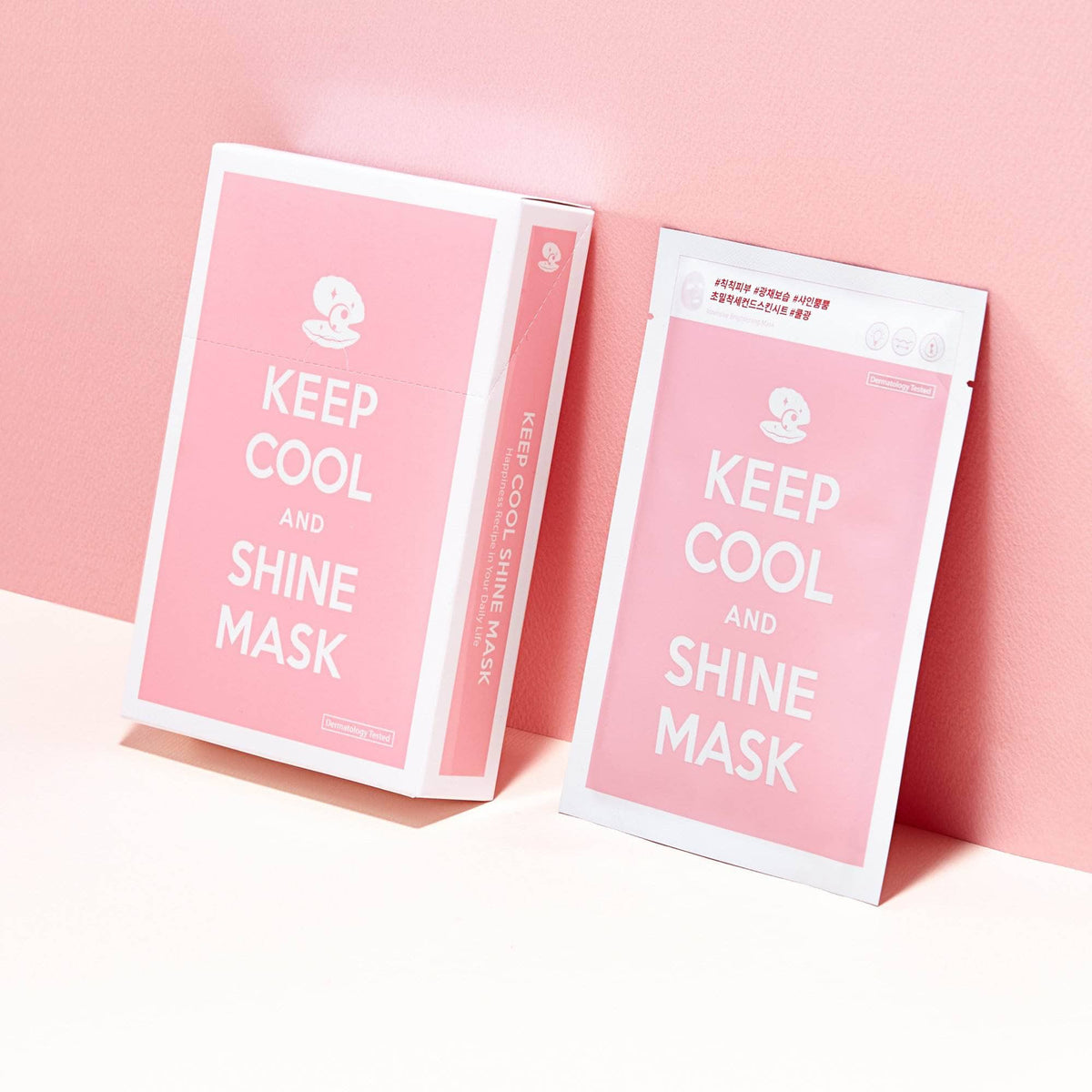 KEEP COOL Shine Intensive Brightening Mask