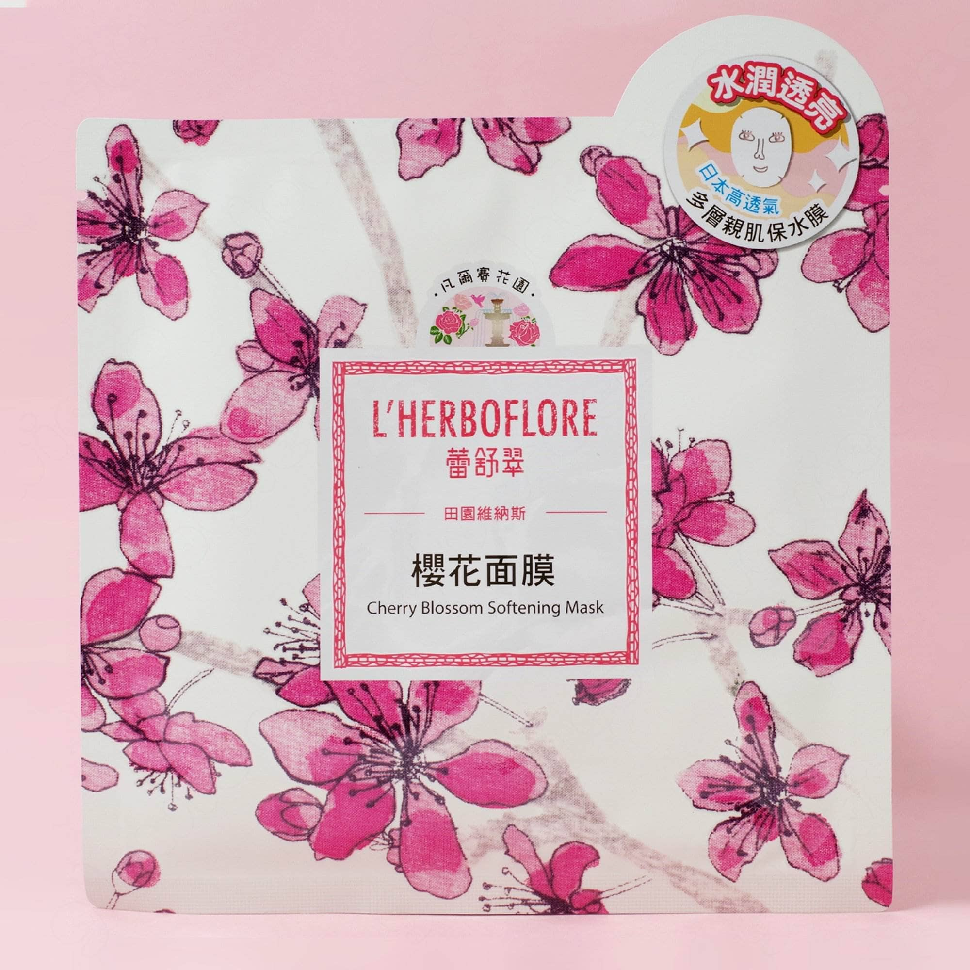L'Herboflore Cherry Blossom Softening Mask