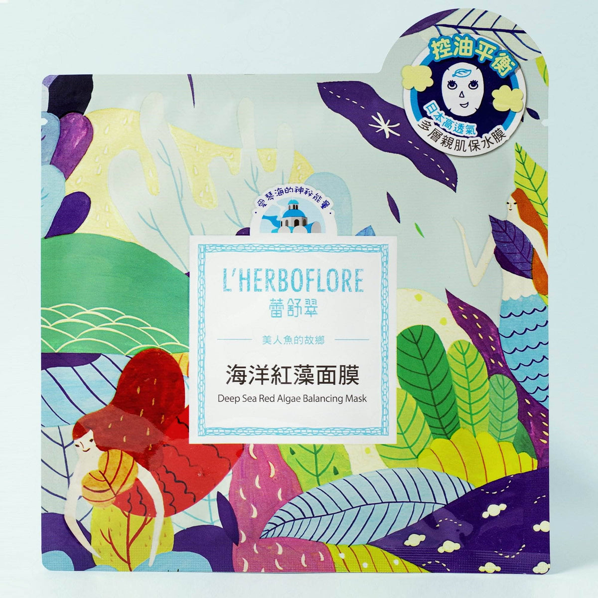L'Herboflore Deep Sea Red Algae Balancing Mask