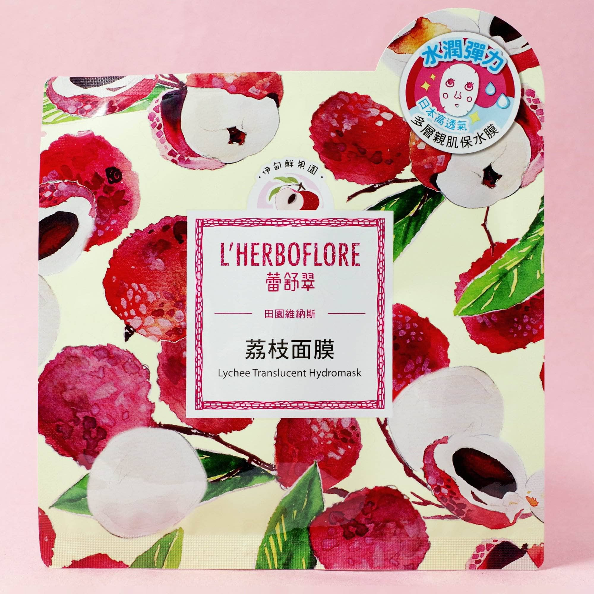 L'Herboflore Lychee Translucent Hydromask