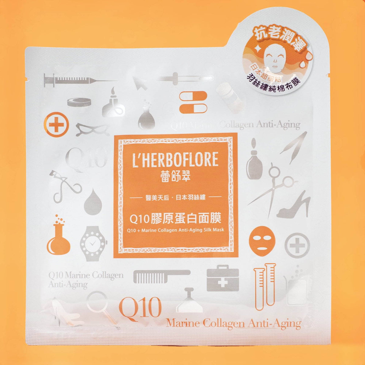 L'Herboflore Q10+Marine Collagen Anti-Aging Silk Mask