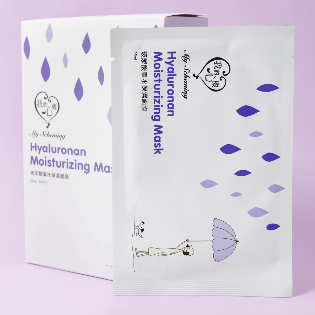 My Scheming Hyaluronan Hydrating Mask