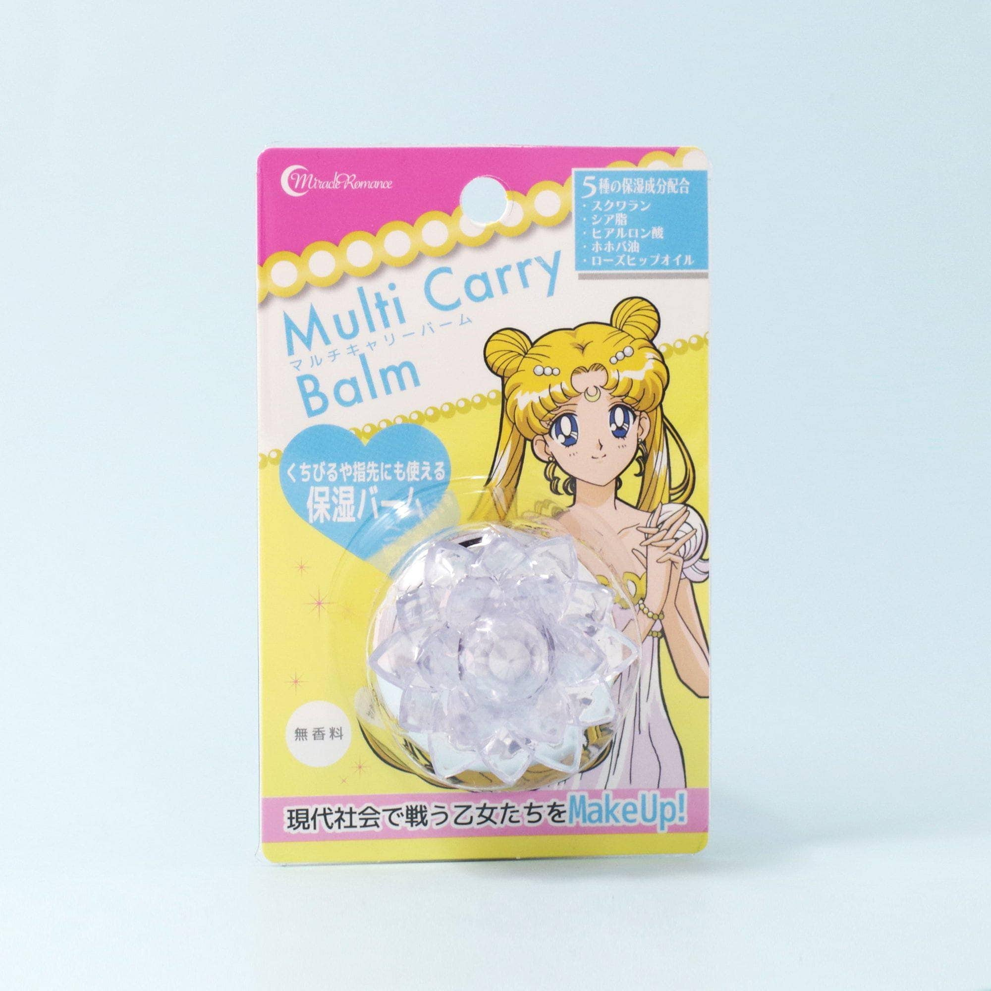 Creer Beaute Sailor Moon Multi Carry Balm Pretty Guardians Compact