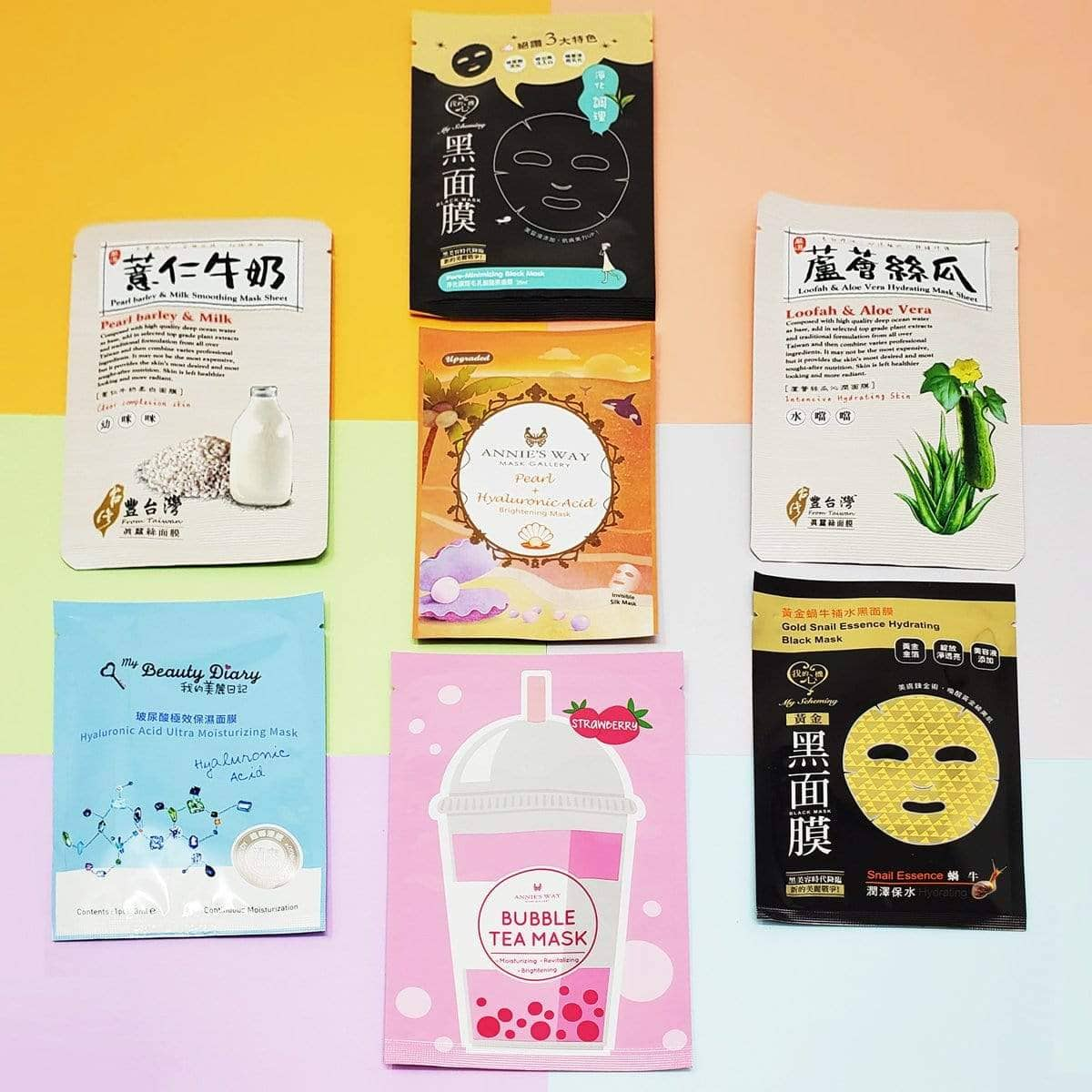 ✨ Glowie Co Taiwanese Sheet Mask Starter Set ✨ ($20 value)
