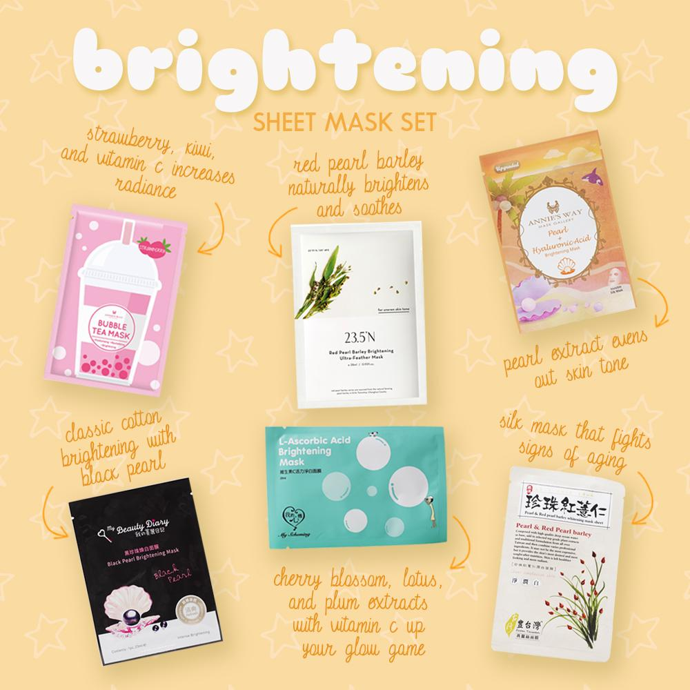 ⚡ Glowie Co Brightening Sheet Mask Set ⚡ ($19 value)