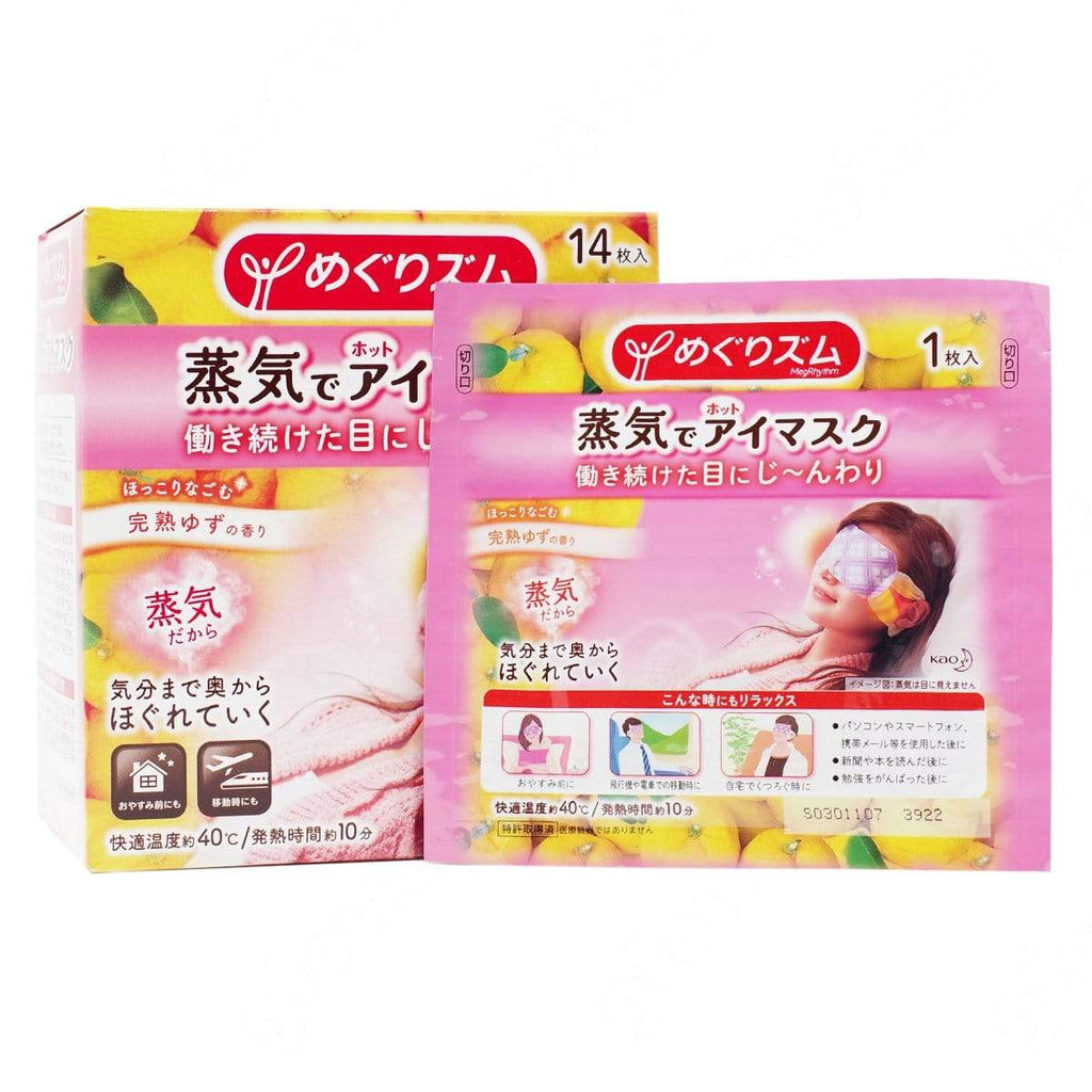 KAO MegRhythm Steam Eye Mask Yuzu