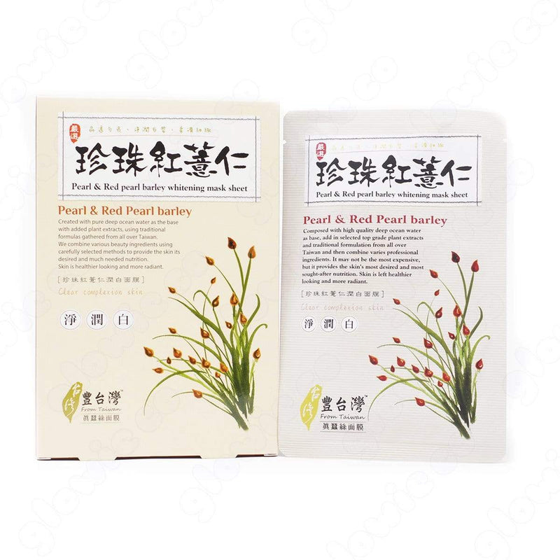 LoveMore Pearl & Red Pearl Barley Brightening Sheet Mask