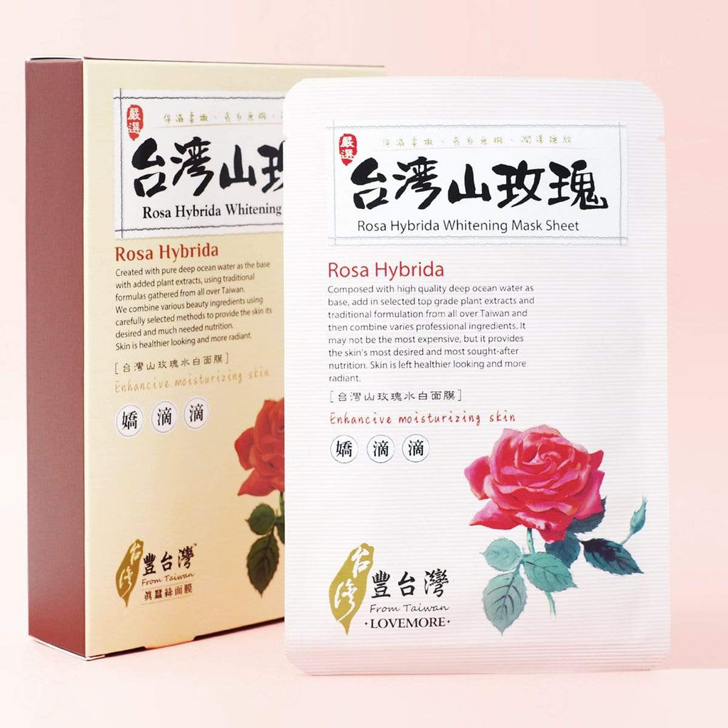 Lovemore Rosa Hybrida Brightening Sheet Mask