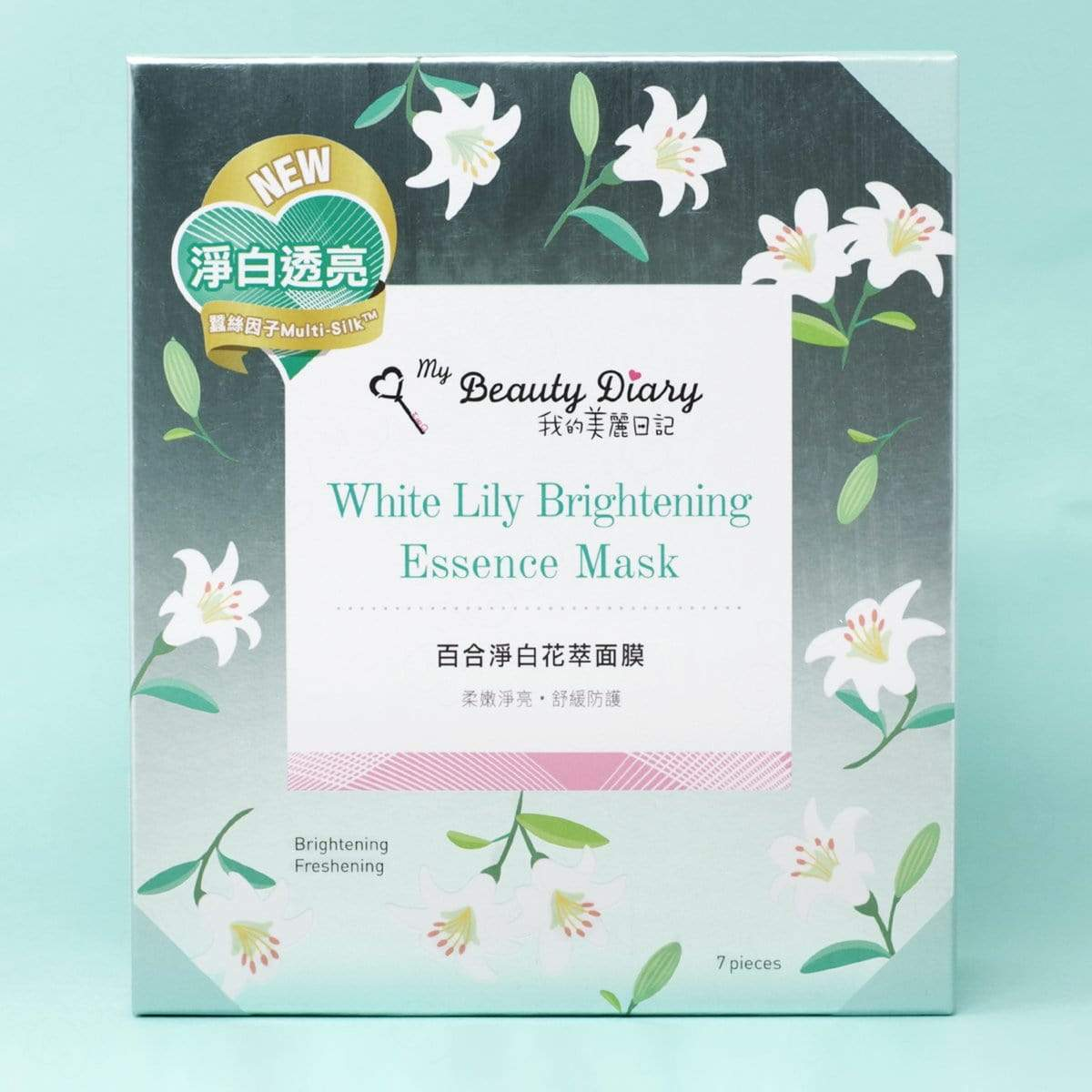 My Beauty Diary White Lily Brightening Essence Sheet Mask