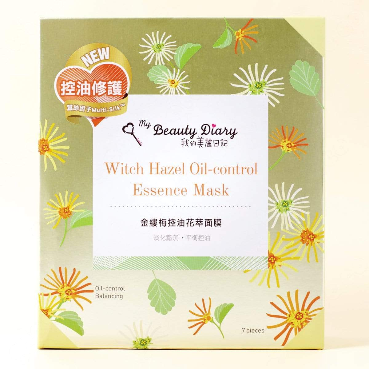 My Beauty Diary Witch Hazel Oil-control Essence Sheet Mask