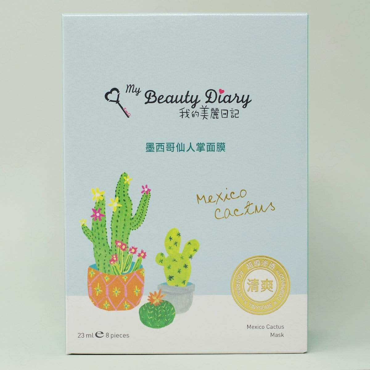 My Beauty Diary Mexico Cactus Sheet Mask