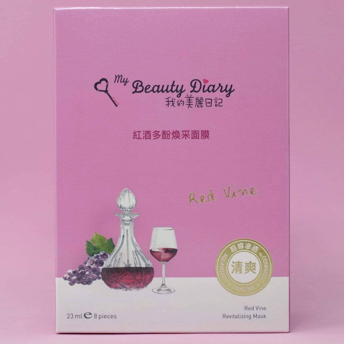 My Beauty Diary Red Vine Revitalizing Sheet Mask