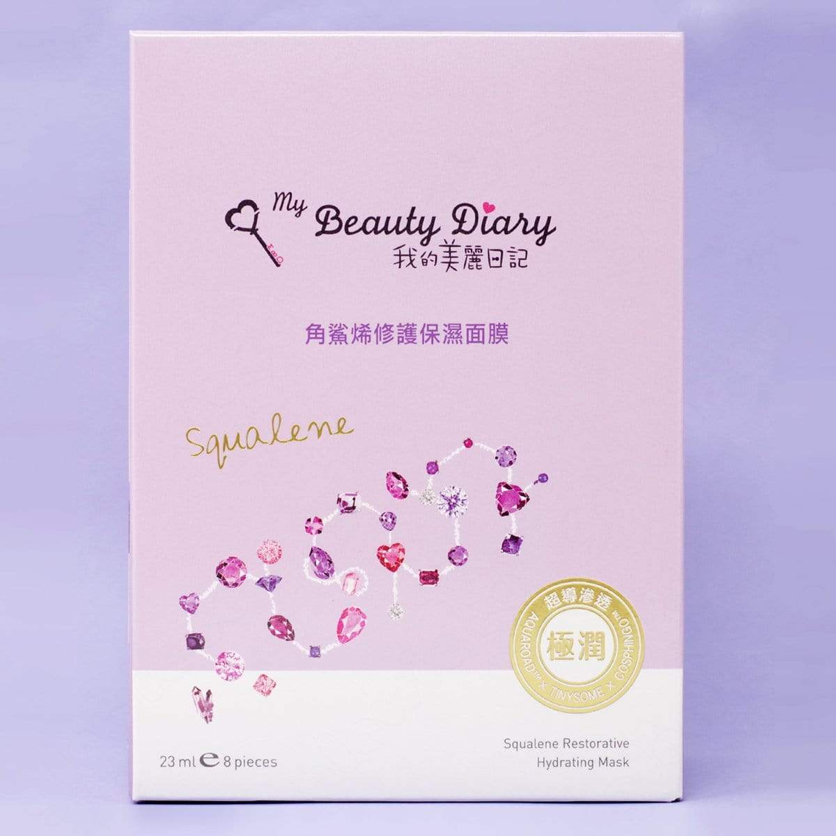 My Beauty Diary Squalene Restorative Hydrating Sheet Mask