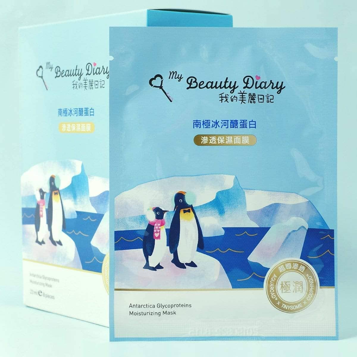 My Beauty Diary Antarctica Glycoproteins Moisturizing Sheet Mask
