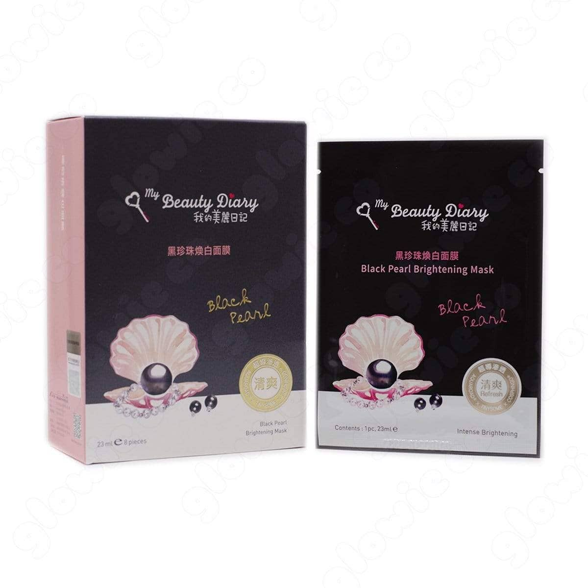 My Beauty Diary Black Pearl Sheet Mask