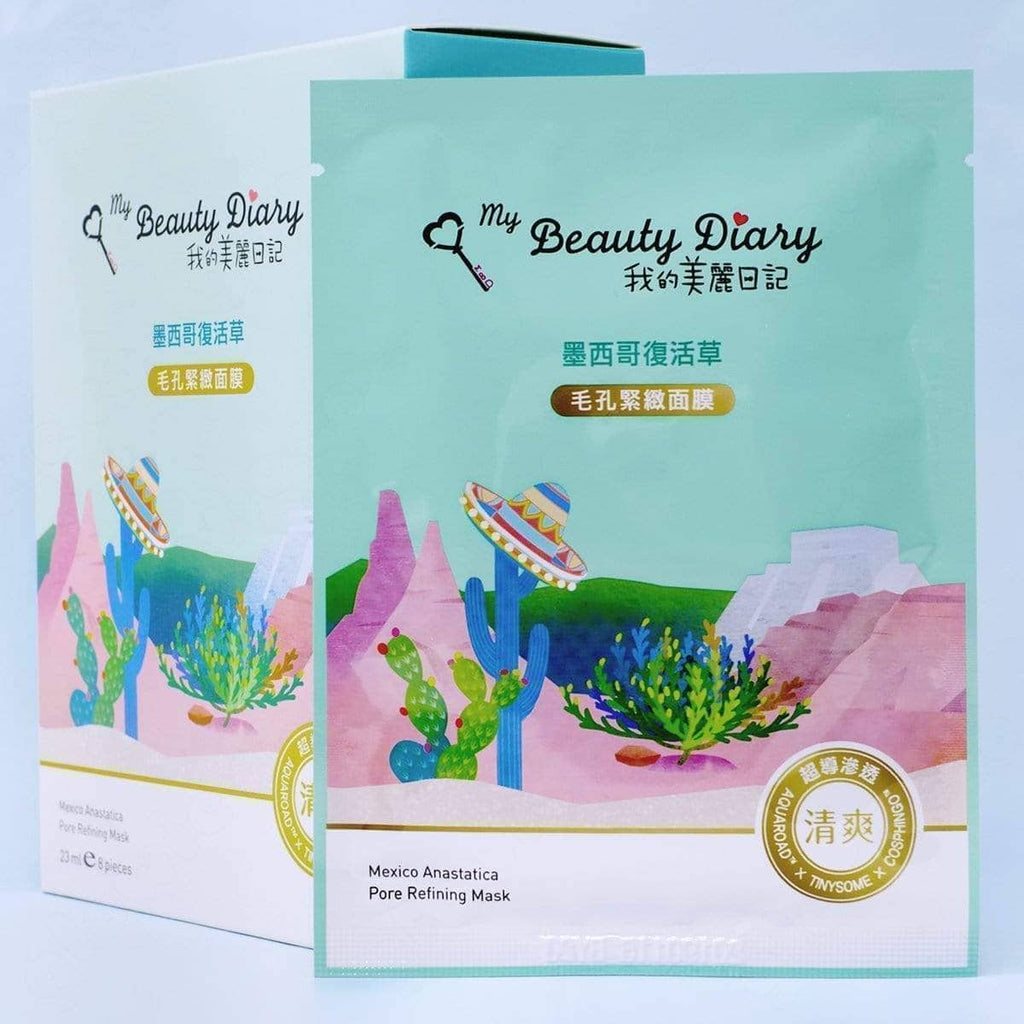 My Beauty Diary Mexico Anastatica Pore Refining Sheet Mask