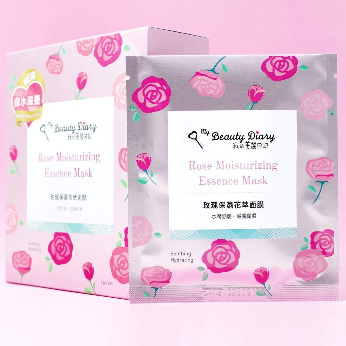My Beauty Diary Rose Moisturizing Essence Sheet Mask