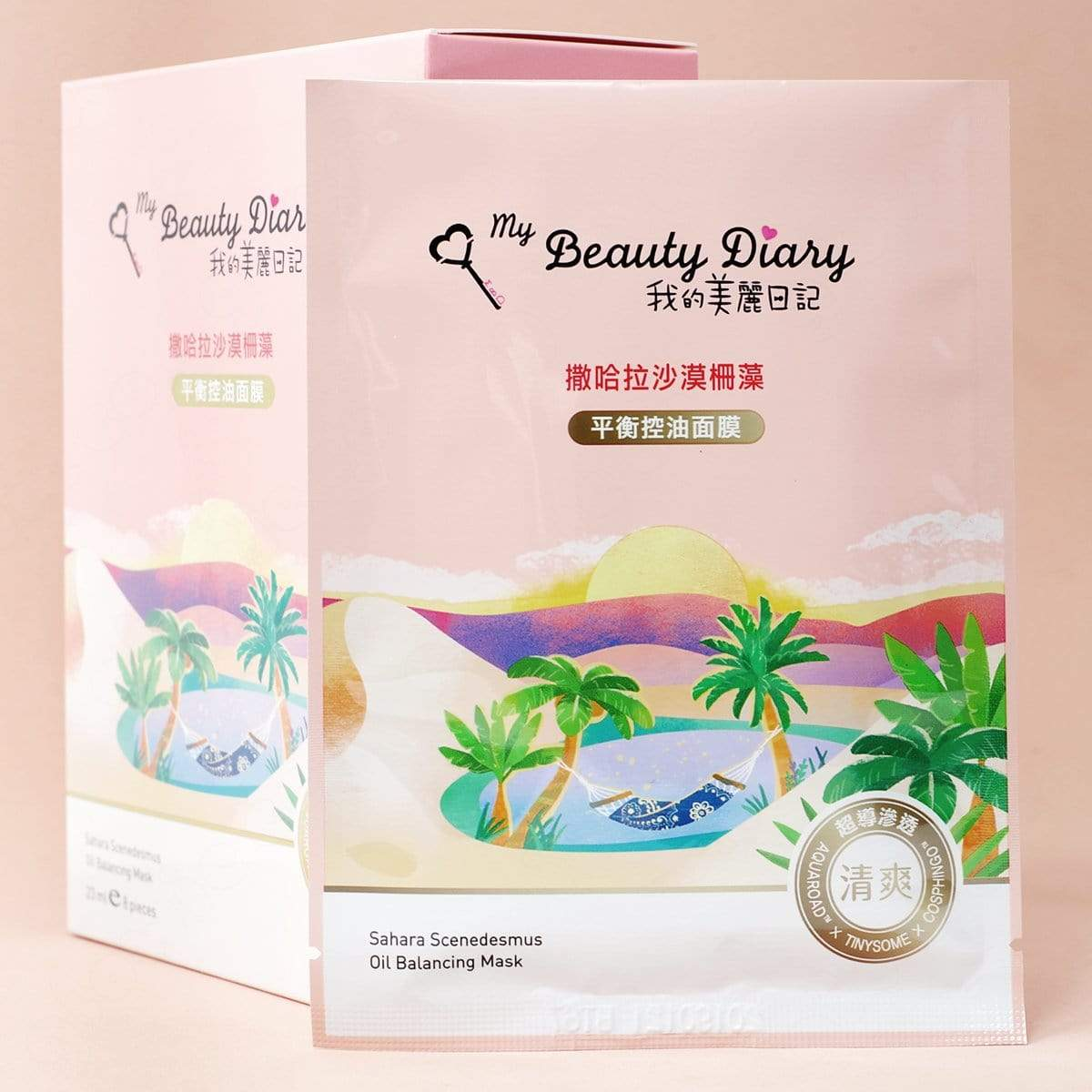 My Beauty Diary Sahara Scenedesmus Oil Balancing Sheet Mask