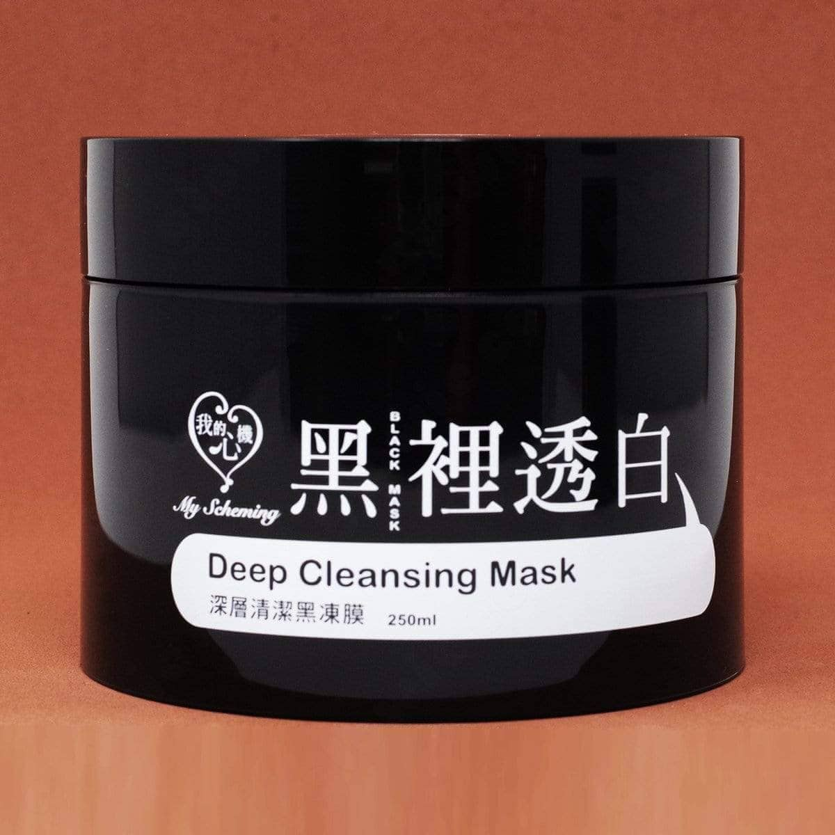 My Scheming Deep Cleansing Mask