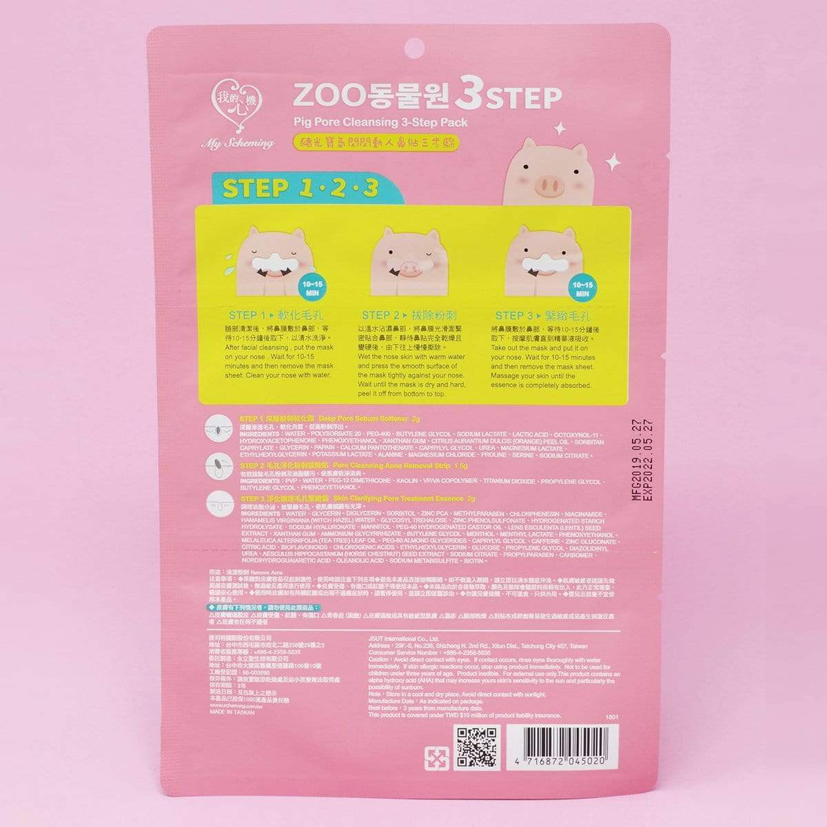 My Scheming Pig Pore Cleansing 3-Step Blackhead Removal Mask