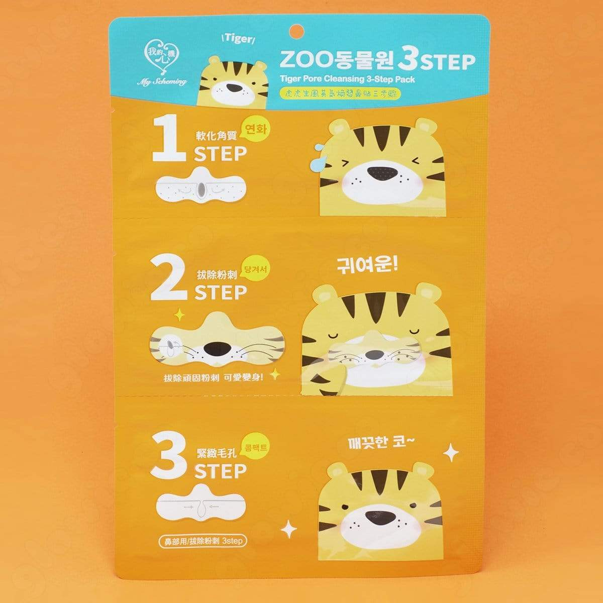 My Scheming Tiger Pore Cleansing 3-Step Blackhead Removal Mask