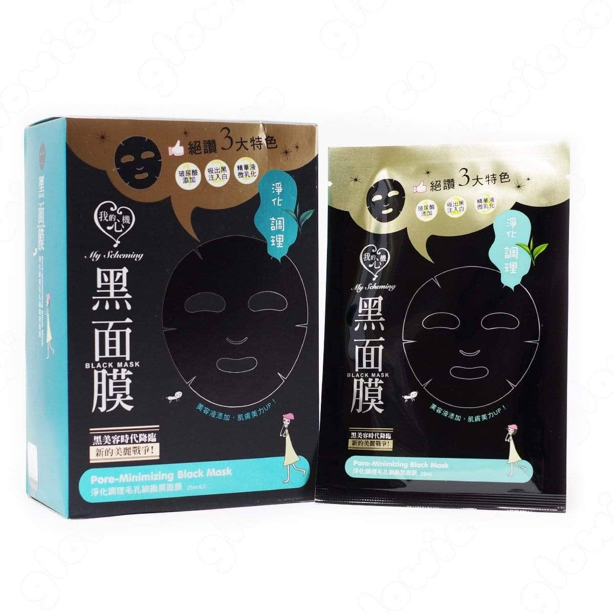 My Scheming Pore-Minimizing Black Sheet Mask