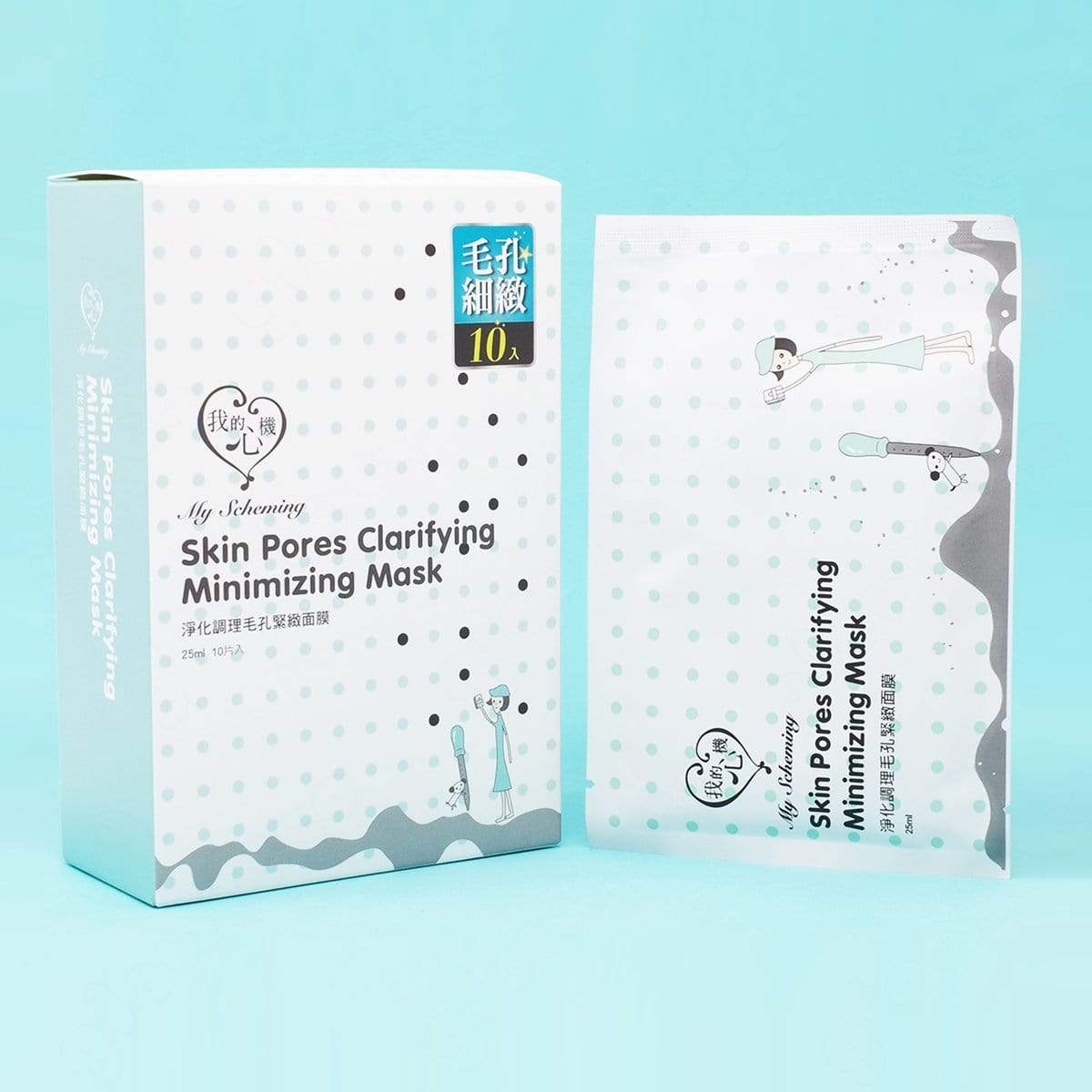My Scheming Skin Pores Clarifying Minimizing Mask