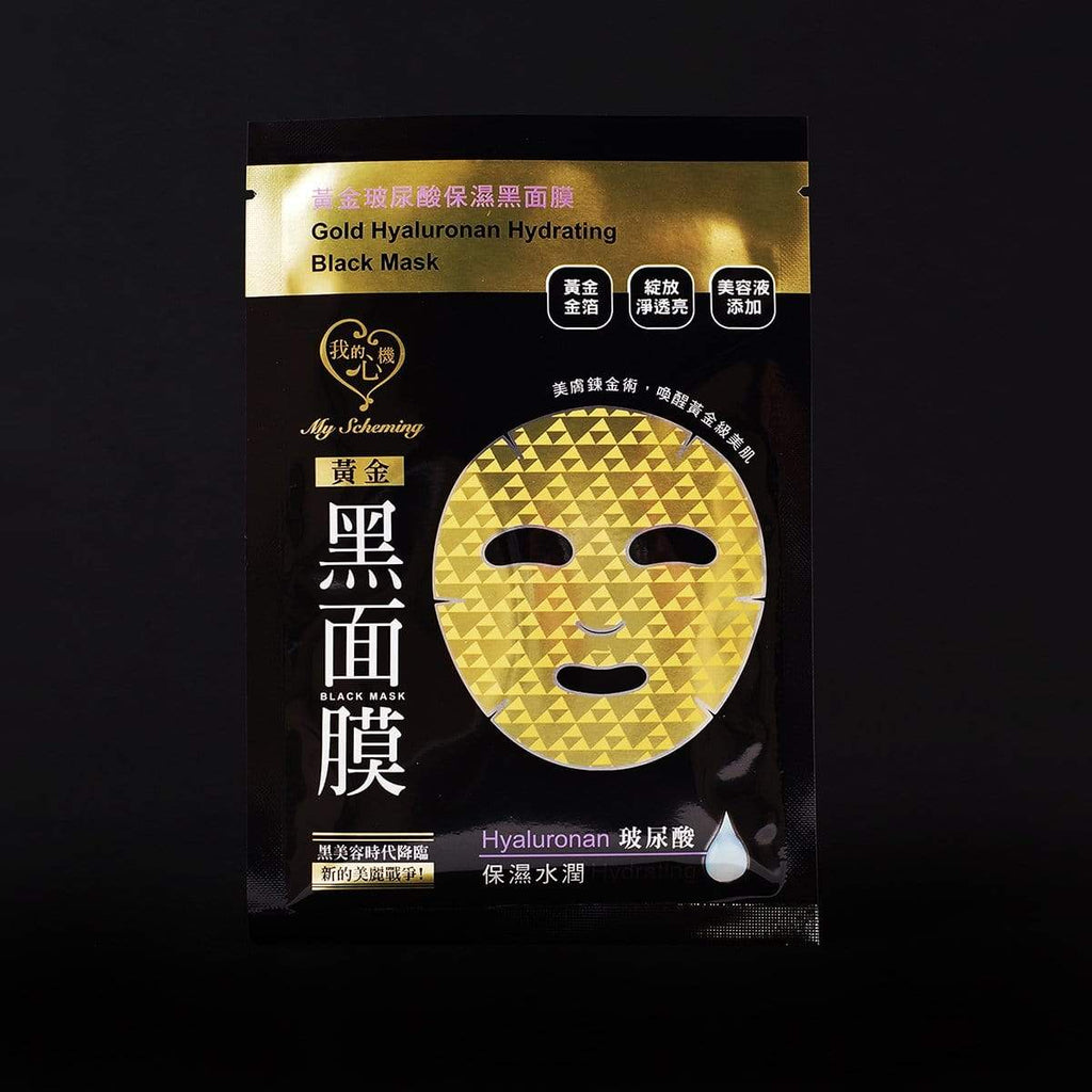 My Scheming Gold Hyaluronan Hydrating Black Sheet Mask
