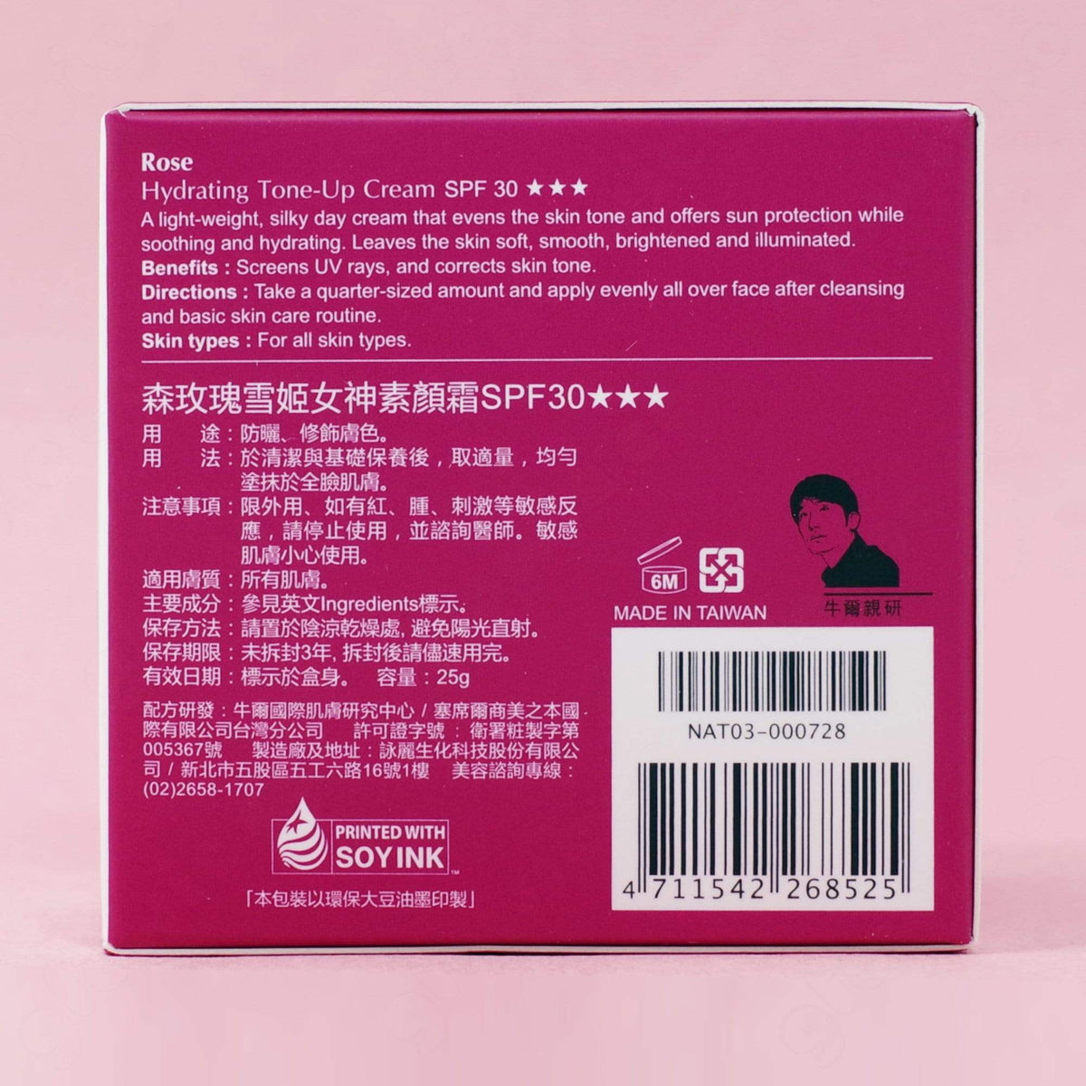 Naruko Rose Hydrating Tone-Up Cream SPF30