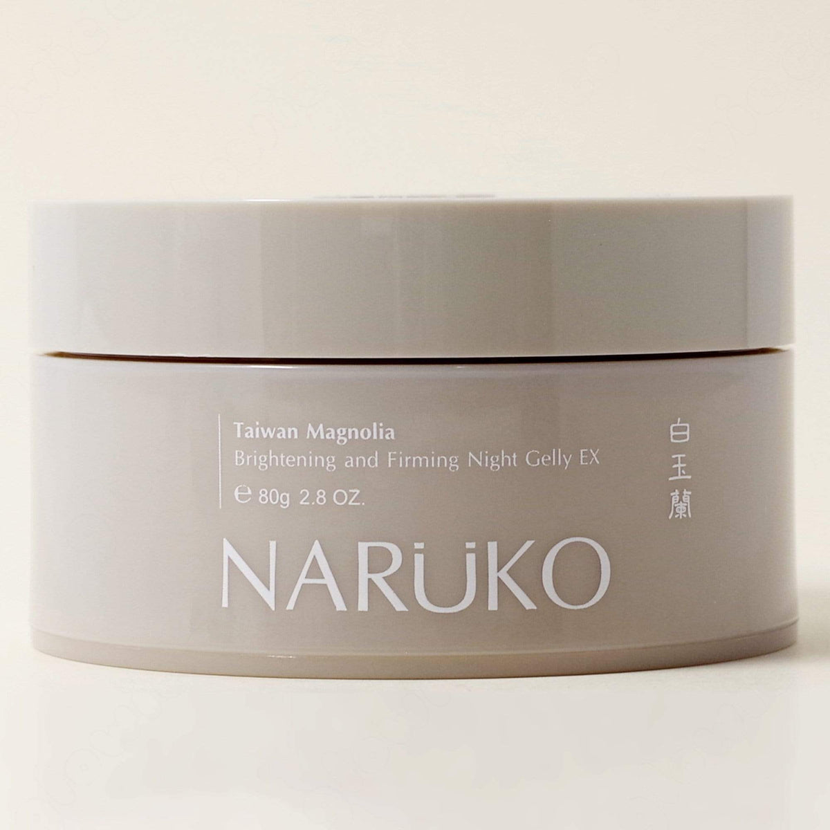 Naruko Taiwan Magnolia Brightening and Firming Night Gelly