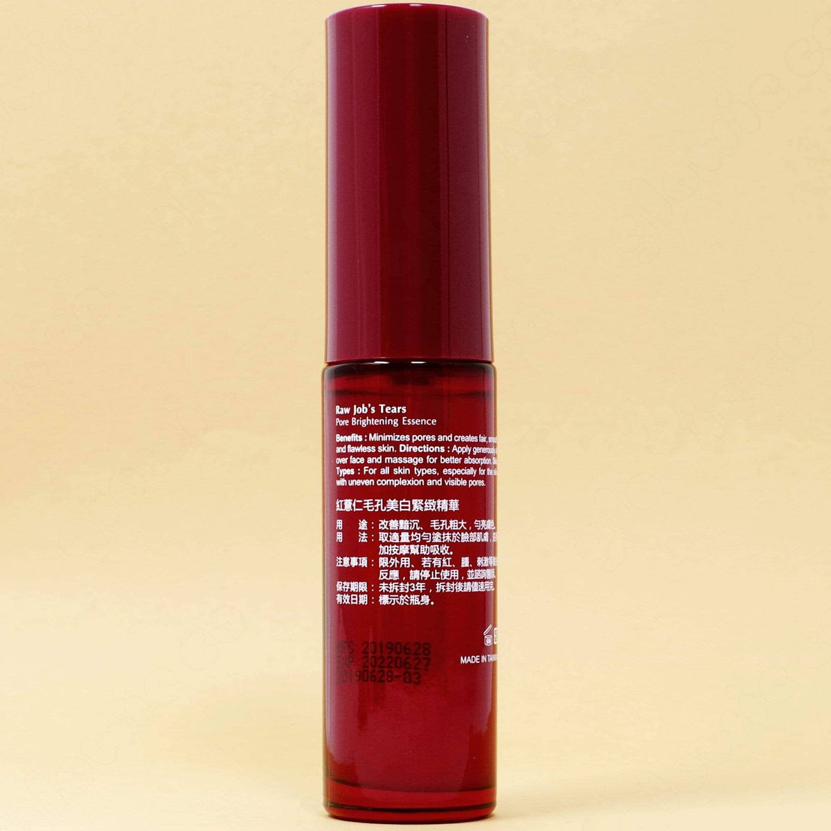 Naruko Raw Job's Tears Pore & Brightening Essence
