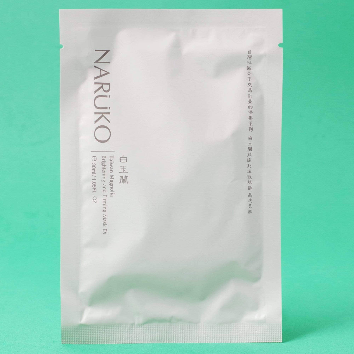 Naruko Taiwan Magnolia Brightening and Firming Sheet Mask