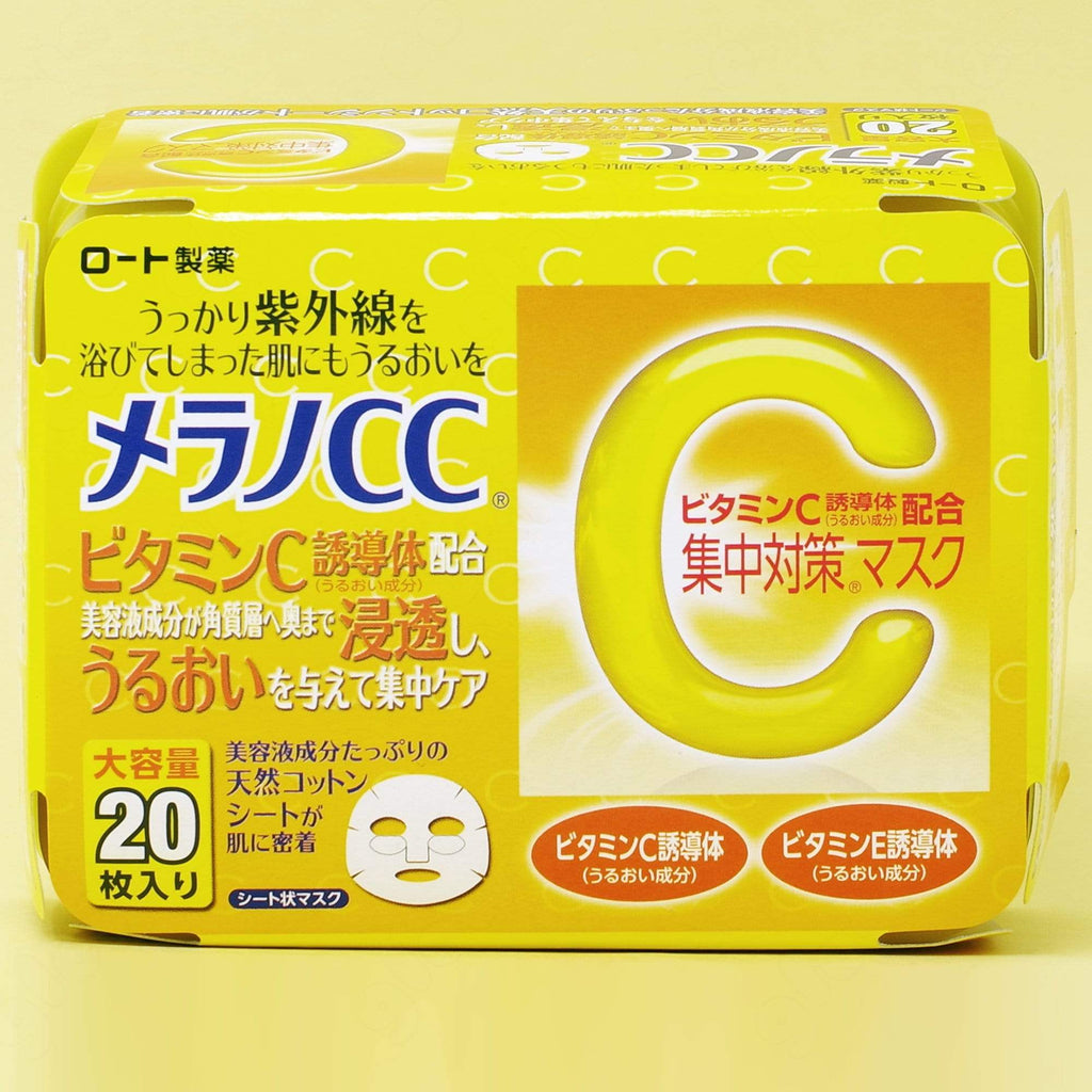 Melano CC Intensive Brightening Sheet Mask