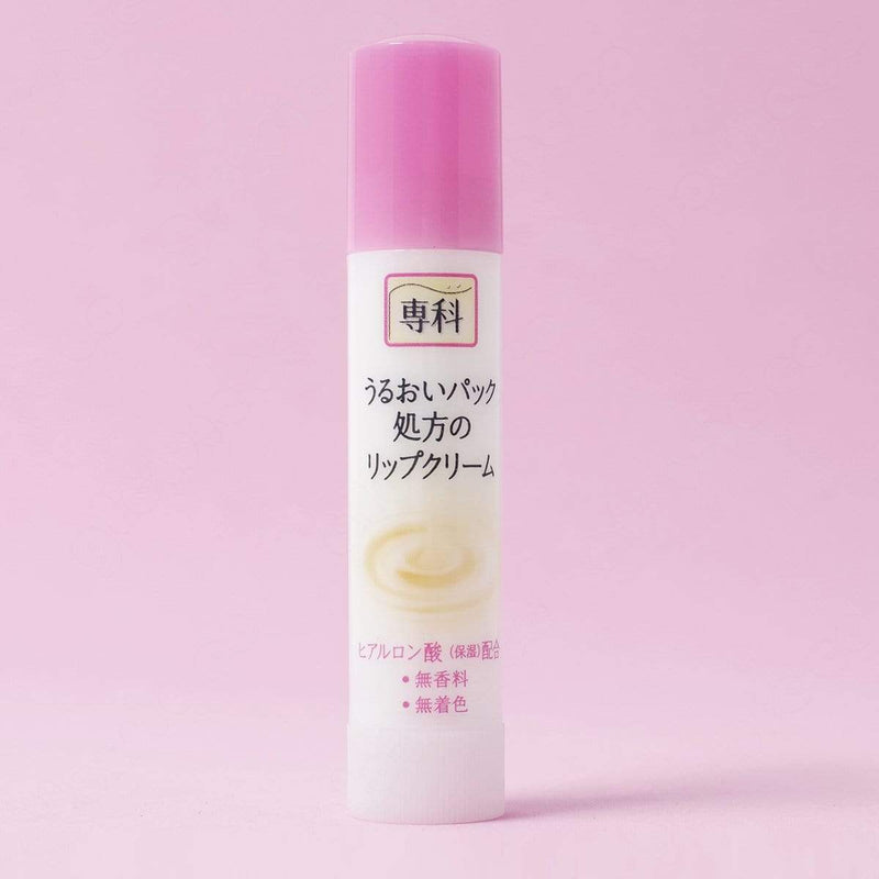 Shiseido Hada Senka Moisturizing Lip Balm with Hyaluronic Acid