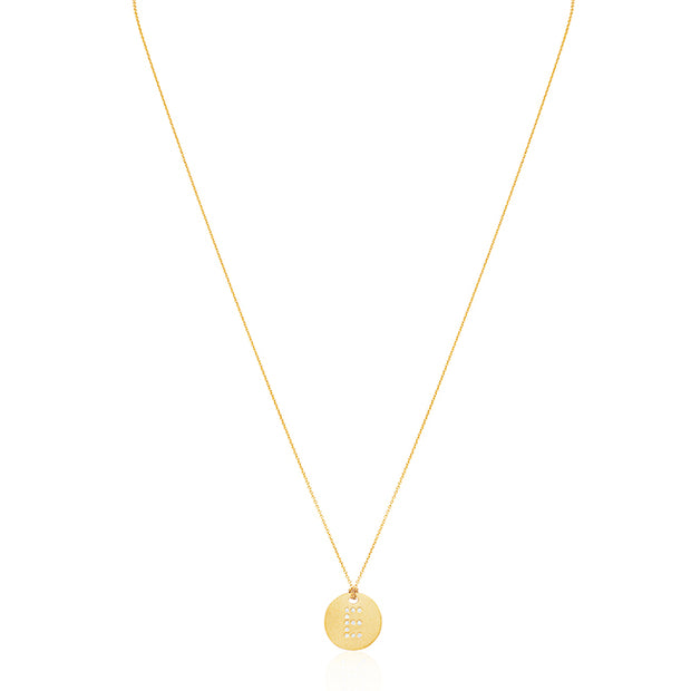 "Roberto Coin 18K Yellow Gold Tiny Treasures Diamond ""E"" Pendant"