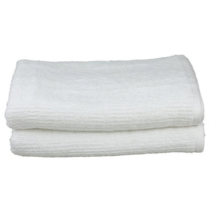 Whitehaven Ribbed Bath Towel