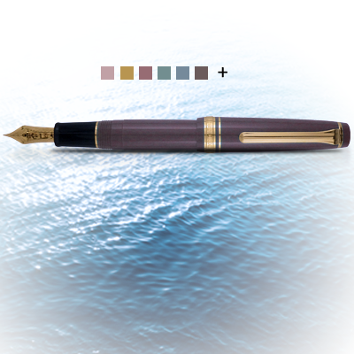 Sailor Professional Gear Mini