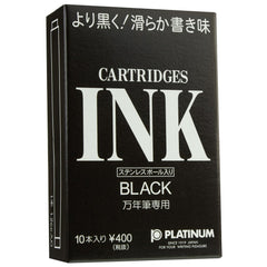 Platinum Black Ink Cartridges 10/box-Pen Boutique Ltd