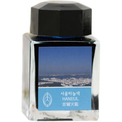 3 Oysters Ink Bottle - I.COLOR.U - Haneul-Refill - Bottled Ink-Pen Boutique Ltd