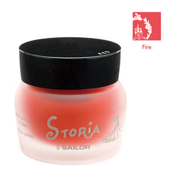 Sailor Storia Pigment Based 30ml Ink Bottle  - Fire (Red)